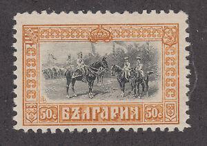 Bulgaria Sc 97 MNH. 1911 50s Tsar & Princes on Horses