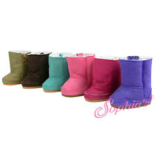 NIP-cute purple mock suede boots by Sophia's fit American Girl and Bitty Baby
