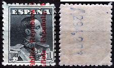 Spanien 580 a **,1 Pta.Aufdruck karmin