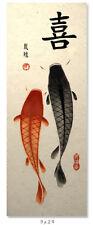 Asian Two Koi Fish Happiness Art Poster Print Wall Decor