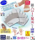 JAPAN FOOT/FEET BETWEEN TOES SOCKS/COVER/SUPPORT ATHLETE'S FOOT PREVENTION CARE