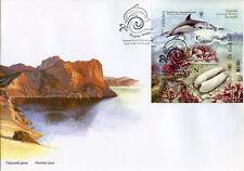 Ukraine 2017 FDC Black Sea Dolphins Seashells JIS Bulgaria 2v M/S Cover Stamps