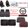 NCAA University of Arkansas Choose Your Gear Auto Accessories Official Licensed