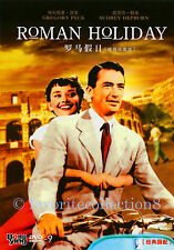Roman Holiday (1953) - Gregory Peck, Audrey Hepburn - DVD NEW