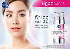 3X NIVEA Luminous 630 Spot Clear Treatment 30ml Innovation Reducing Dark Spot