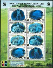 KYRGYZSTAN - 1999 WWF 'CORSAC FOX' Sheetlet Hologram MNH [B5860]