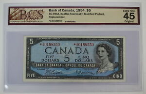 1954 BANK OF CANADA FIVE DOLLARS V/S REPLACEMENT BC-39bA BEATTIE RASMINSKY NOTE