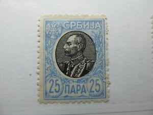 Serbien Serbia 1905-11 25p Perf 11½ Fine MH* A5P18F370