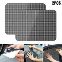 2x Universal Car Side Window Sun Shade Large UV Blocker Cover Mesh Sticker Blind