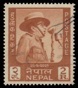 NEPAL 175 - King Mahendra 44th Birthday Celebration (pf62081)