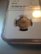 Three Cent Nickel. 1869 MS 62 5 cent NGC