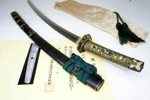 NBTHK Attest: Japanese Samurai Wakizashi Sword Katana Nihonto, Gorgeous KOSHIRAE