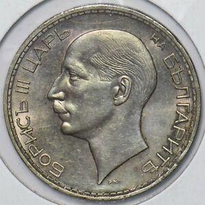 Bulgaria 1937 100 Leva 490990 combine shipping