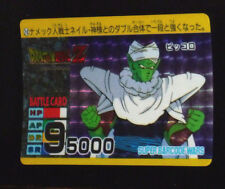 DRAGON BALL Z DBZ SUPER BARCODE WARS CARD CARDDASS PP PRISM CARTE 24 JAPAN UR **