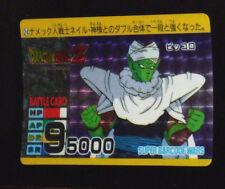 DRAGON BALL Z DBZ SUPER BARCODE WARS CARD CARDDASS PP PRISM CARTE 24 JAPAN UR **