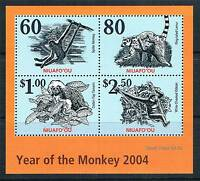 Niuafo'ou 2004 Year of the Monkey MS SG 329 MNH