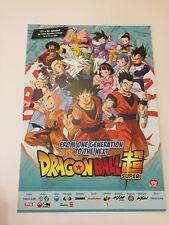 Affiche Promotionnelle Dragonball Super (rare)