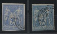G139410/ FRENCH COLONIES – MAURY # CG31 - CG32 USED – CV 275 $