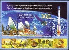 Kazakhstan 2014 spazio/satellitare/Rocket/RADIO COMUNICAZIONI Dish/1 V M/S (n44007)