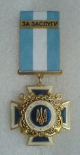 Merit Naval Forces of Armed Forces of Ukraine Ukraimian Army NAVY Cross