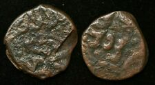 Lot Of X 2 Umayyad Islamic Ancient Coins - Vg Condition - 3 gr Ae17mm