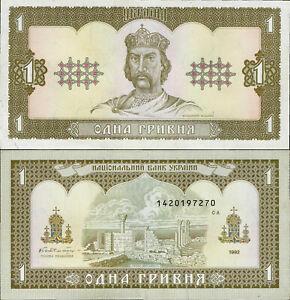 Ukraine 1992 - 1 Hryvnia - Pick 103a UNC (Signature - Hetman)