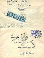 297 - Repubblica - Striscia 3 pezzi 10 lire segnatasse (ruota) su busta, 1953