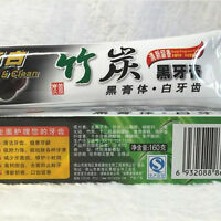 Pro 100g Black Bamboo Charcoal Toothpaste Teeth Use Whitening Toothpaste Hot