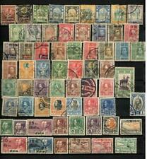 [G4964] Thailand Siam classic lot collection