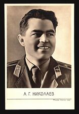 Space Postcard - Early Russian Astronaut (I) - L518