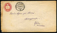 SWITZERLAND ERLENBACH to THUN 1875 Postal Stationery