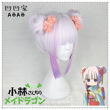 Anime Miss Kobayashi's Dragon Maid Kanna Full Wig Cosplay Short Hair Bun Wigs