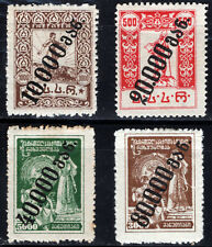 Georgia Scott #43, 45, 46, 47 Mint Lightly Hinged - Black surcharges