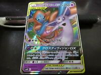 Pokemon card SMM 001/031 Espeon & Deoxys GX RR Miracle Twins