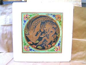 Antique Hand Painted Chinese Wall Tile, 17 7/8 inches