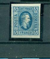 Rumänien, Fürst Cuza, Nr. 12 Falz *