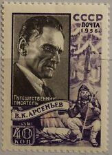 Russia Unione Sovietica 1956 1835 1825 W. arsenjew scienziati White Paper MNH