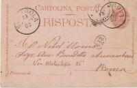 1900 intero postale da Sgurgola Frosinone x Roma