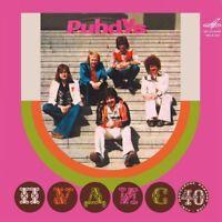 PUHDYS - MOSKAU 1977   CD NEU
