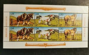 N. Zealand  1988 Health Stamps. m/s MUH A7