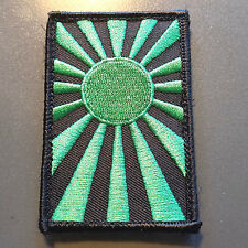 "Rising Sun Patch 3""x2"" with Hook and loop backing"