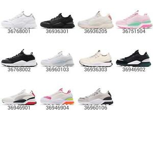 Puma RS-0 Street Style / Tracks Men Women Junior Kids Dad Shoes Sneakers Pick 1