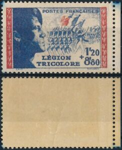 FRANCE 1941, VICHY WW2, LEGION SOLDIERS TRICOLOR, PERFORATED UM/MH STAMP. #Z26