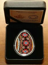 Pysanka 1 Oz Pure Silver Coloured Coin 2020 Ukrainian - $20 Pure Silver