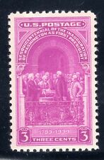 US STAMP #854 3c INAUGURATION - XF-SUP MINT - GRADED 95