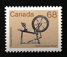 Canada #933 HP MNH, Spinning Wheel Artifact Definitive Stamp 1983