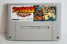 Animal Ranbuden Brutal SFC Nintendo Super Famicom SNES Import US Seller