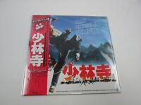 The Shaolin Temple VIP-28062 OST with OBI Japan VINYL  LP