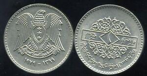 SYRIA  SYRIE  1 pound  1399 - 1979 .. ( etat )