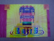 Stamps Of China Charming Chinese Lanterns   Please scroll Down (file4)
